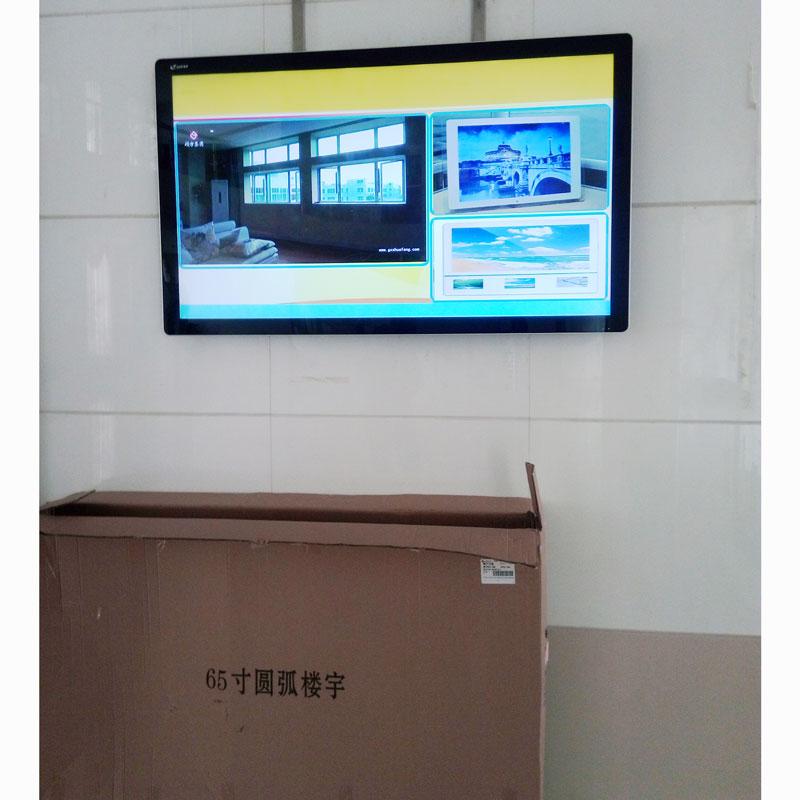 廣西濱河路63號碩方掛壁廣告機安裝案列
