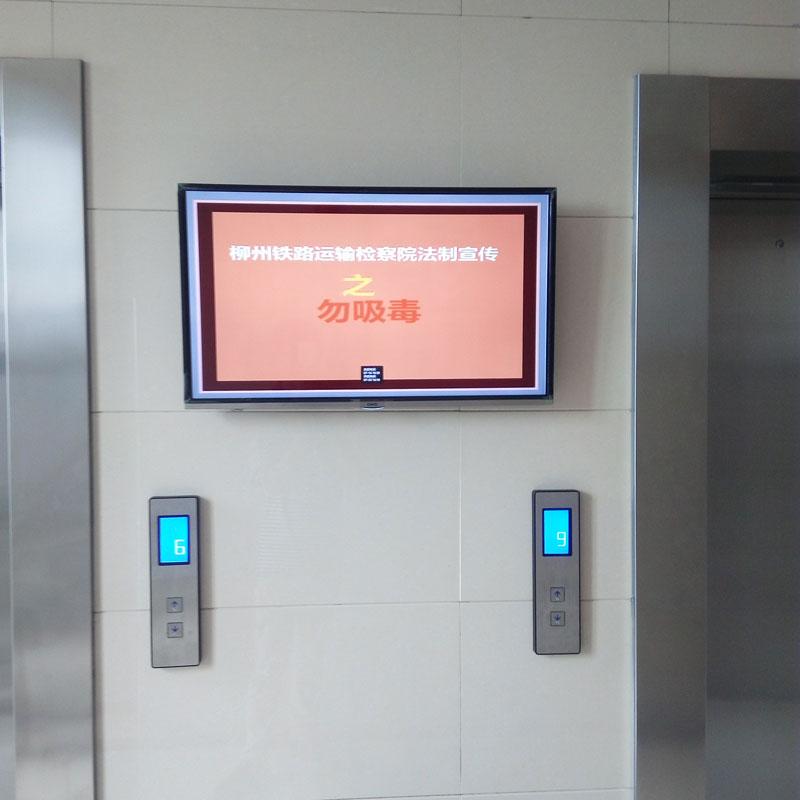 柳州佛子岭路25号,南宁铁路运输检察分院安装硕方广告宣传机