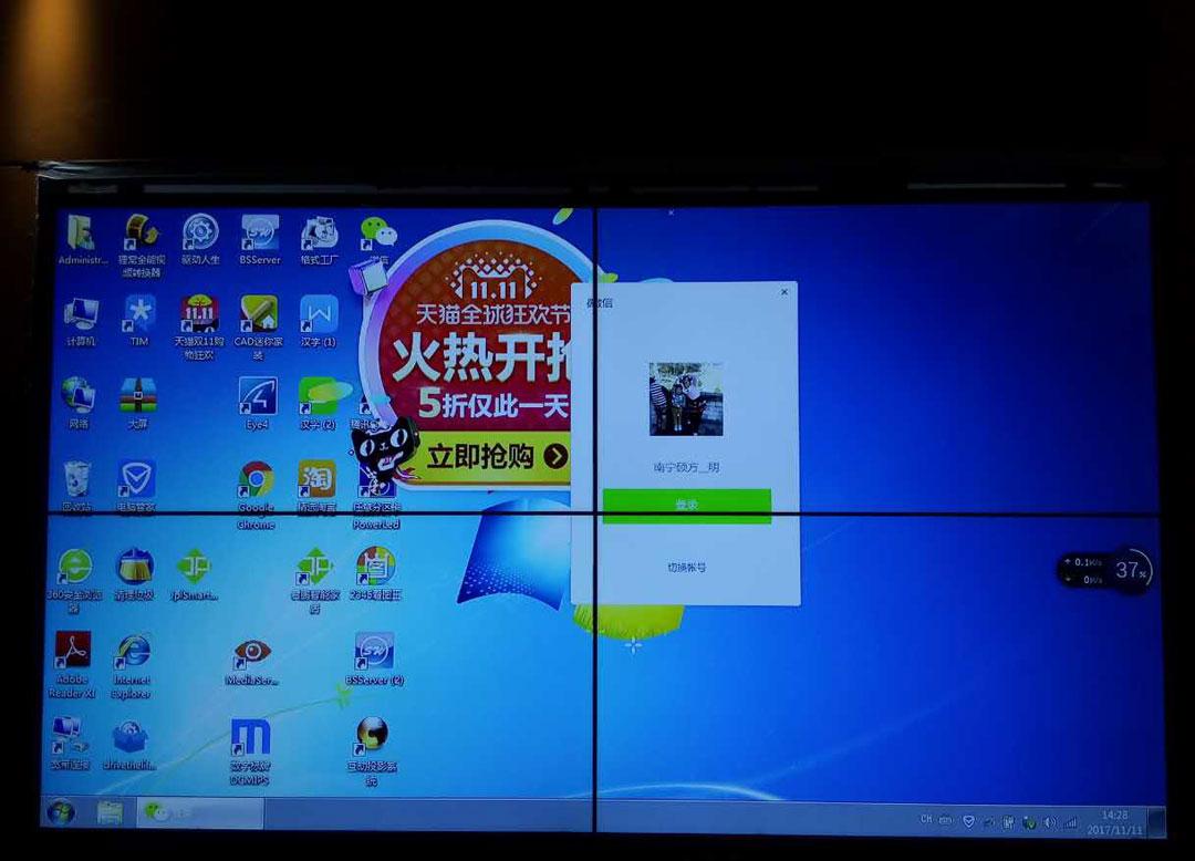 柳州硕方科技_立式广告查询机LED液晶拼接屏应用在广西国际商务职业技术学院
