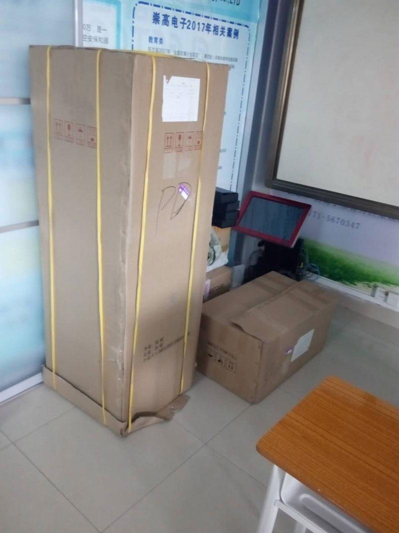 廣西南寧崇高公司采購碩方科技排隊叫號機1套