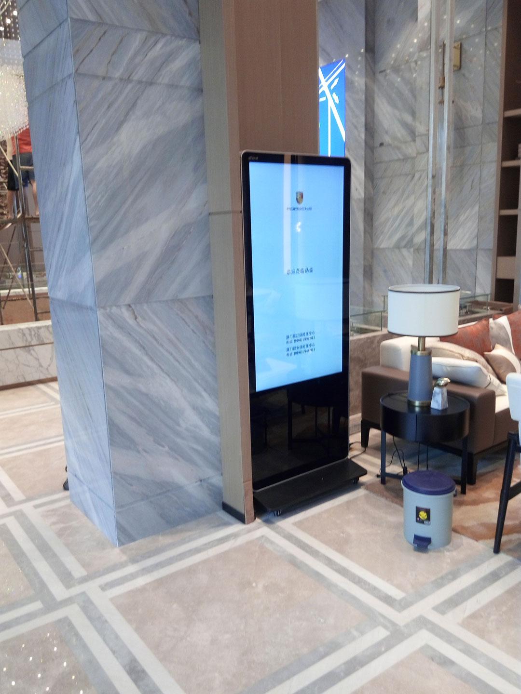 廣西盛邦香頌房地產營銷中心采用碩方廣告機項目