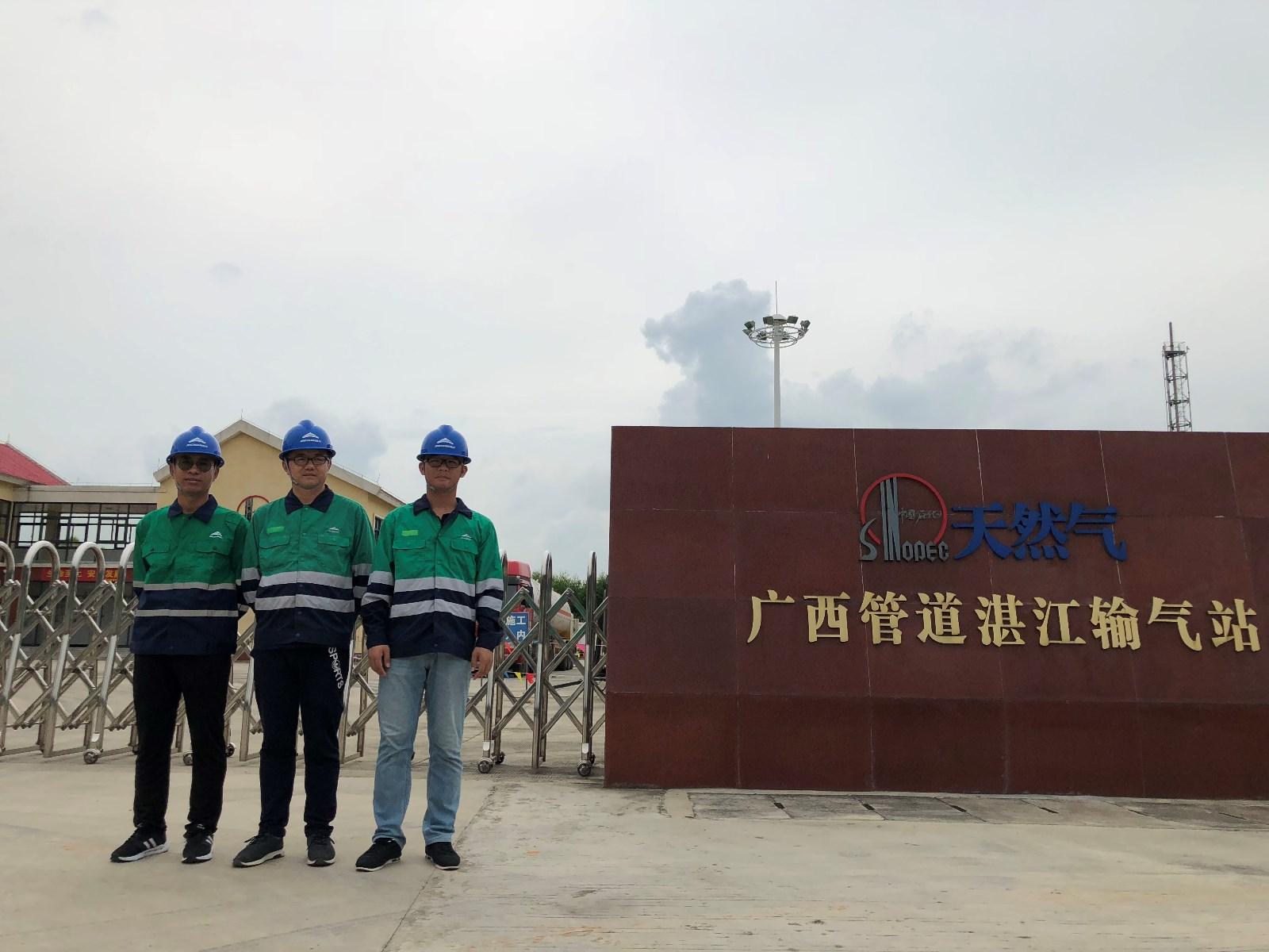 液化天然氣LNG管線湛江輸氣站注氮工程