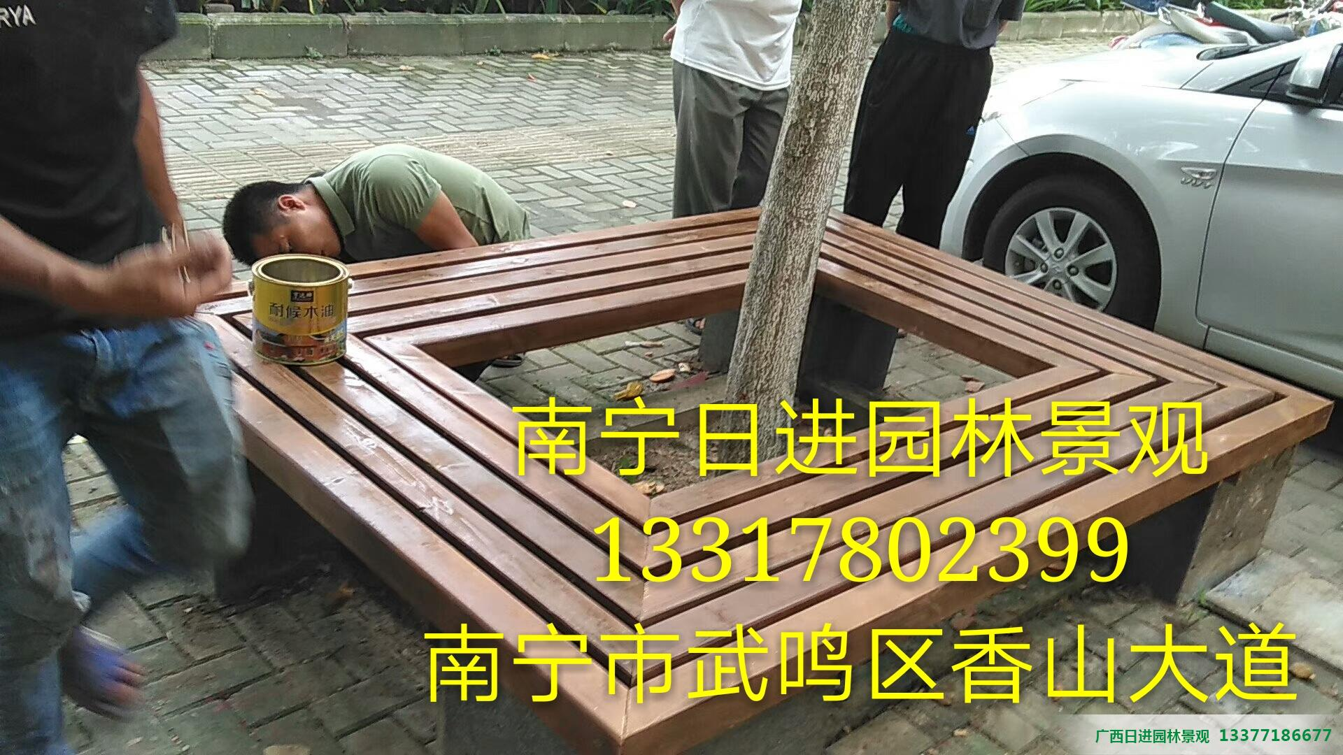 南宁市武鸣县香山大道围树椅改造