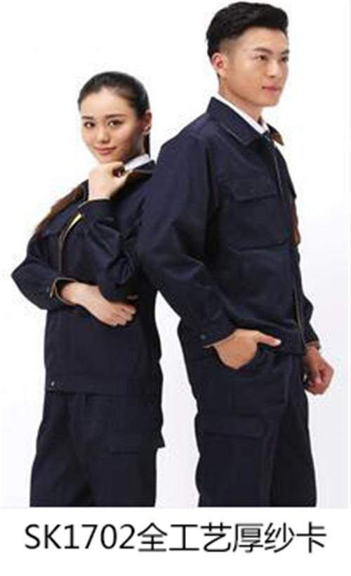 深蓝色厚纱卡工作服