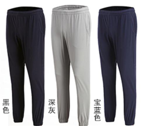 三色运动裤