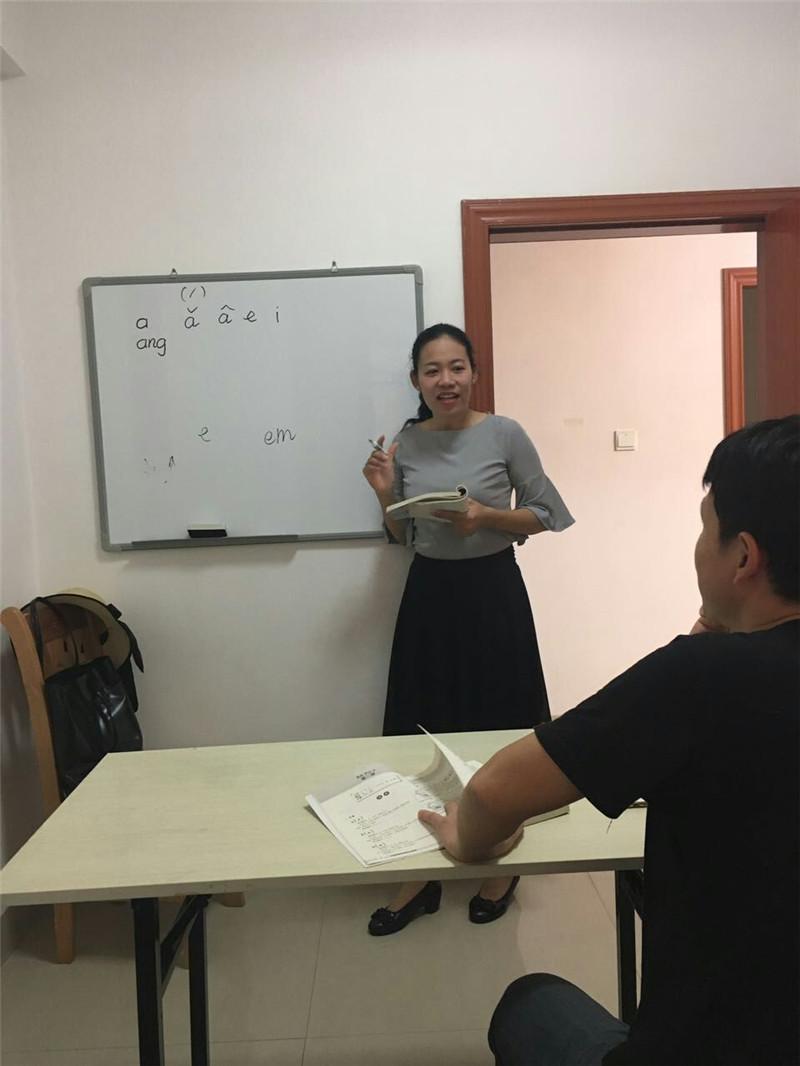 广西越南语培训