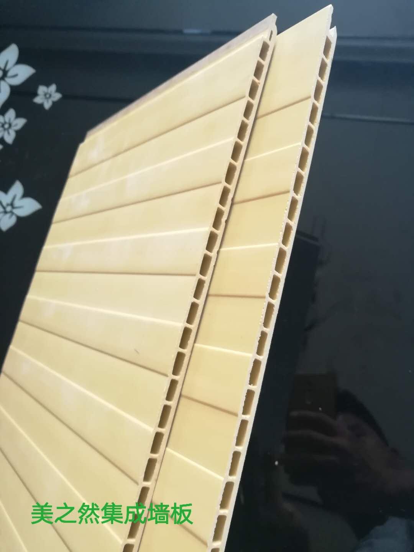青秀区竹木纤维356bet怎么样_356bet手机版_356bet提现多久到帐墙板样板展示