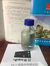 广西减水剂