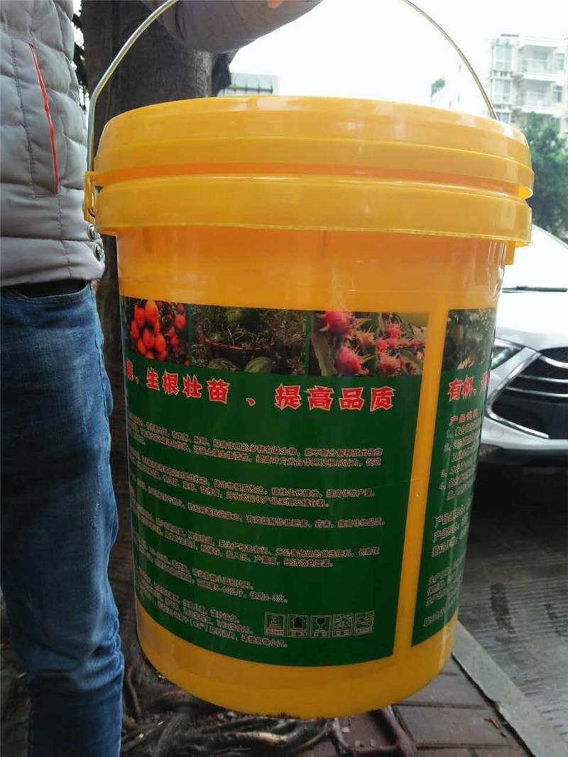 广西复合微生物肥料价格