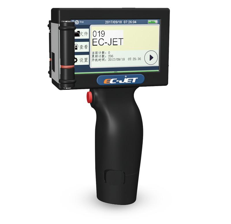 易码 ECH200高解析手持机