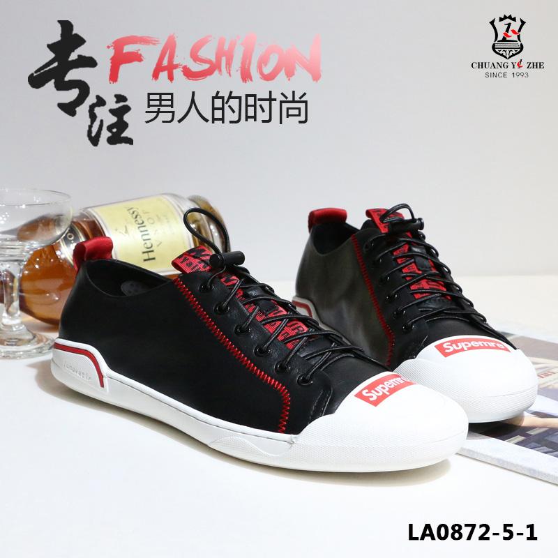 黑色时尚休闲鞋