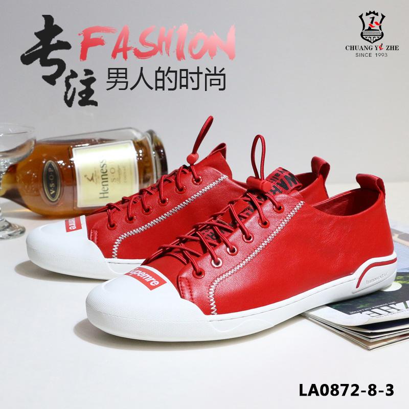 红色时尚休闲鞋