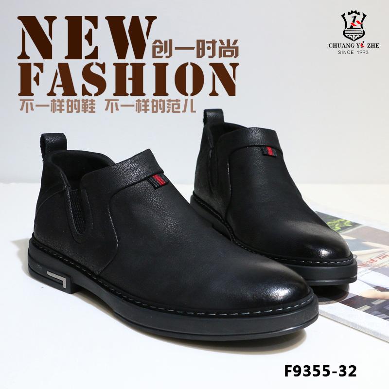 黑色商务休闲鞋