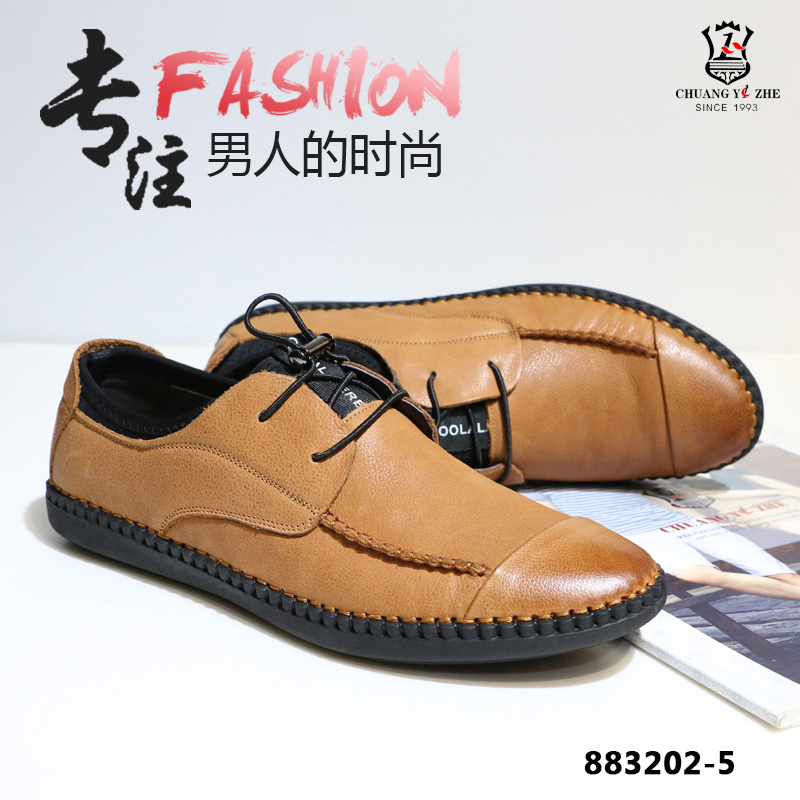 土黄色商务休闲鞋