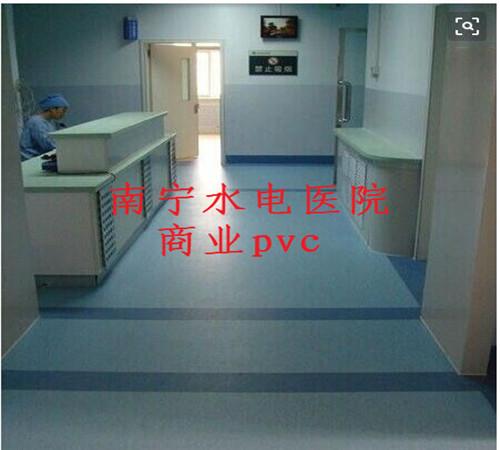 南宁水电医院商业PVC