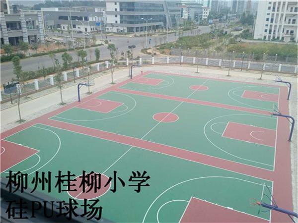 柳州桂柳小学硅PU球场