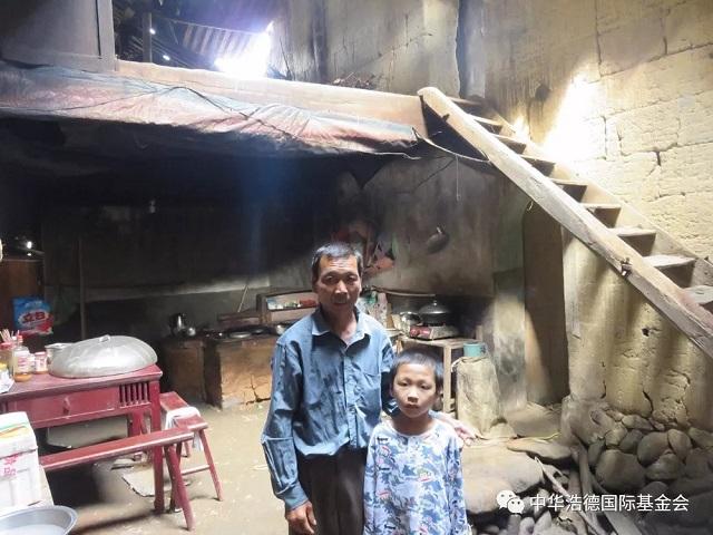 浩德家庭增能项目在福安