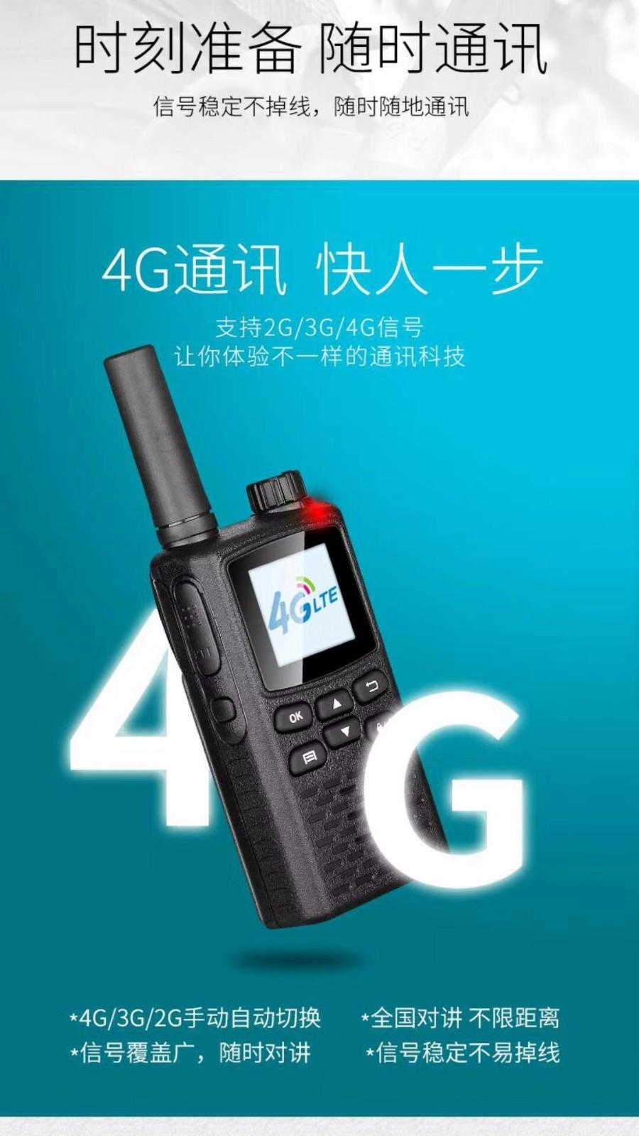 广西南风4G公网爱博app官方下载