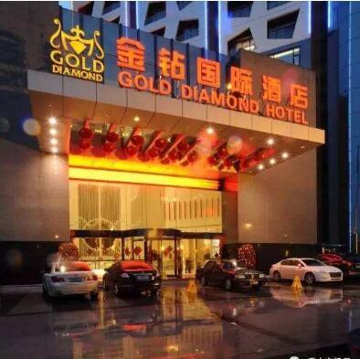 南宁金◆钻国际大酒店
