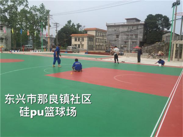 东兴市那良镇社区硅PU篮球场