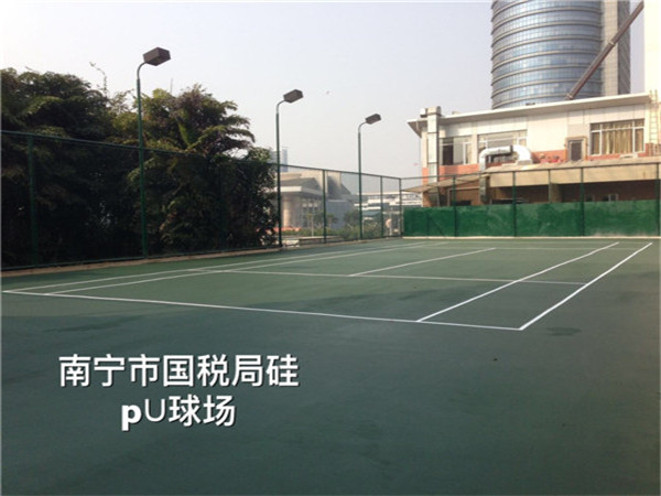 南宁市国税局硅PU球场