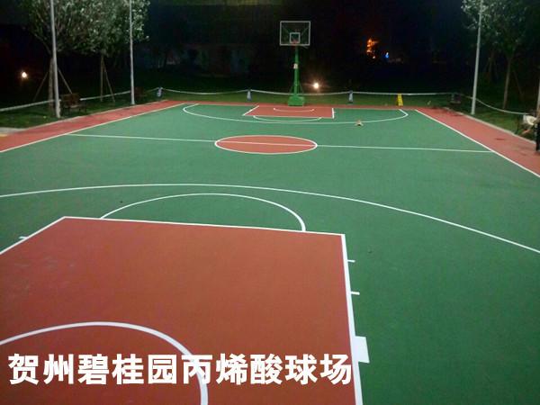 贺州碧桂园丙烯酸球场