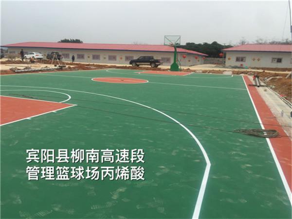 宾阳县柳南高速段管理篮long88com丙烯酸