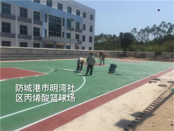 防城港市明湾社区丙烯酸篮球场