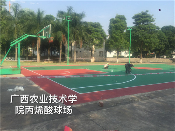 广西农业职业技术学院丙烯酸篮球场