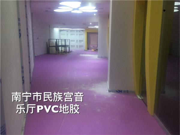 南宁市民族宫音乐厅PVC地胶