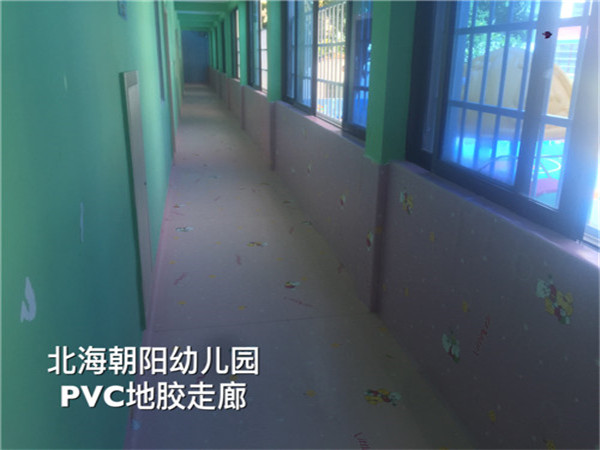 北海朝阳幼儿园PVC地胶走廊