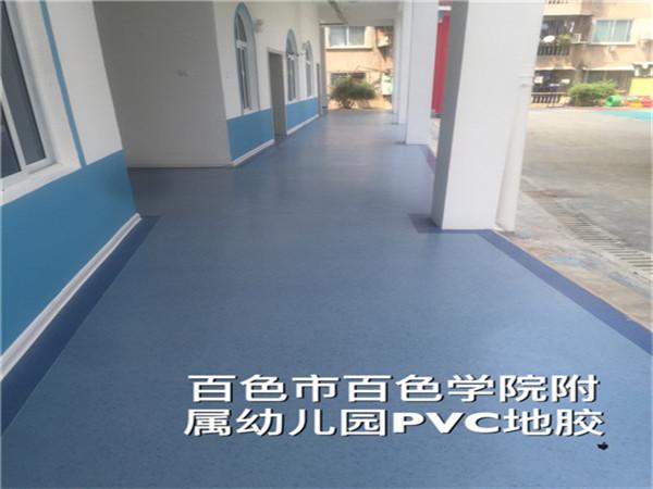 百色学院附属幼儿园PVC地胶