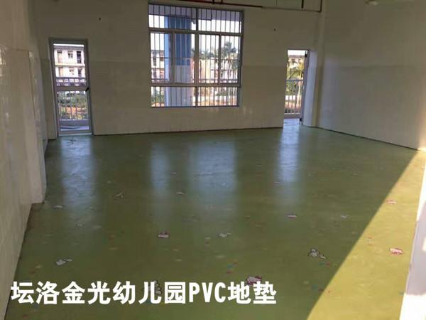 坛洛金光幼儿园PVC地垫