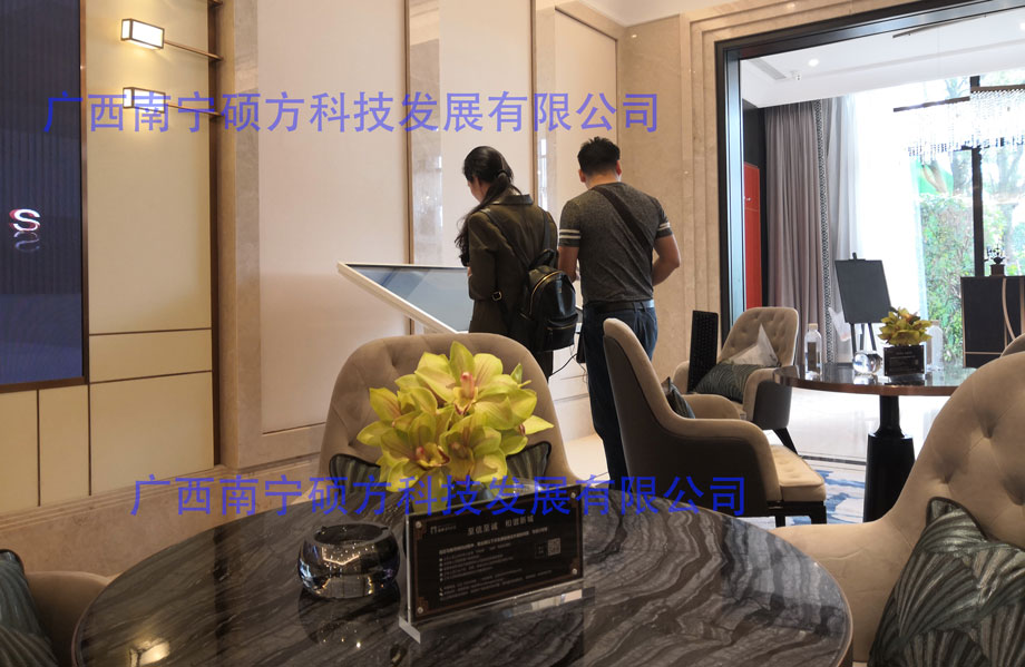廣西碩方科技:碩方觸控查詢一體機應用于房地產行業新城悅雋江山地產