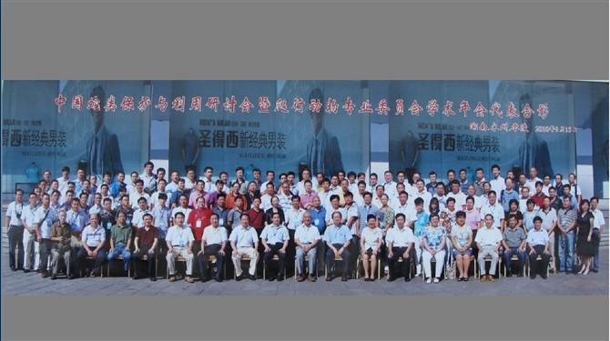 许平参加2010年在湖南永州举办的蛇类保护与利用研讨会
