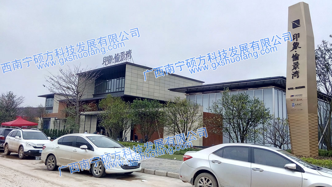 柳州硕方科技;智能立式广告机应用印象·愉景湾地产营销?#34892;? width=