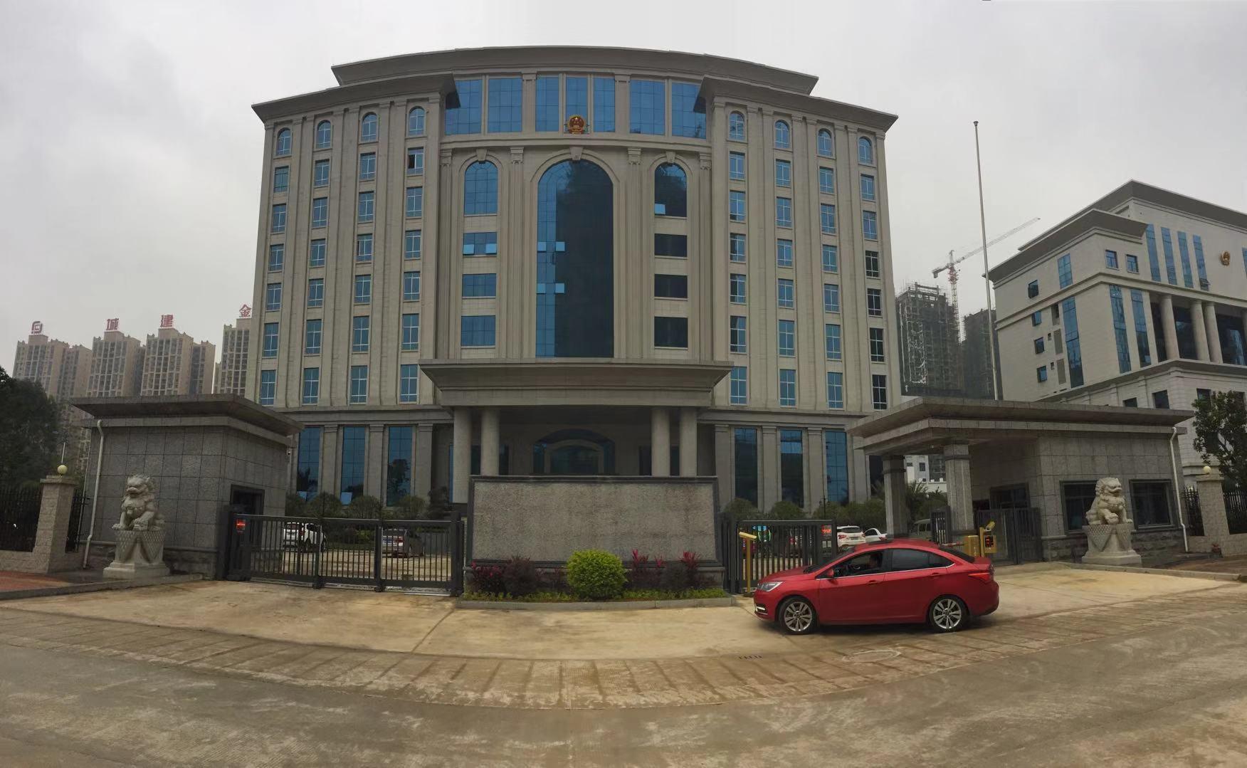 宾阳县人民法院