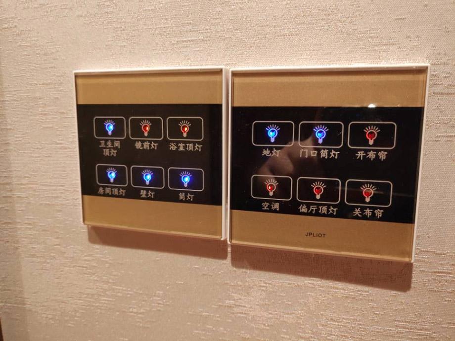 柳州智能家居系統.jpg