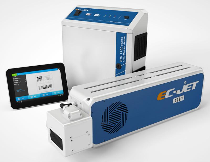 ECL1100二氧化碳激光機