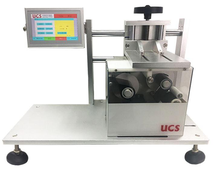 UCS1間歇式熱轉印打碼機