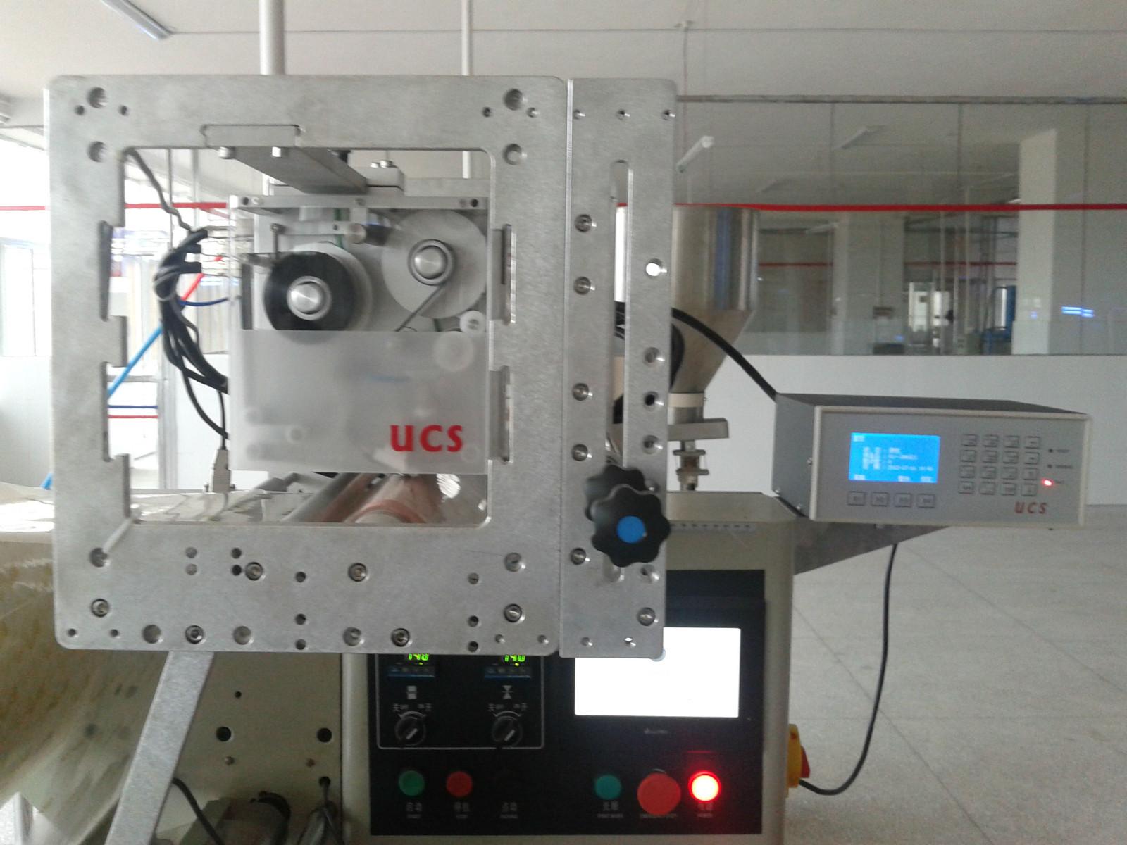 UCS2连续式热转印打码机