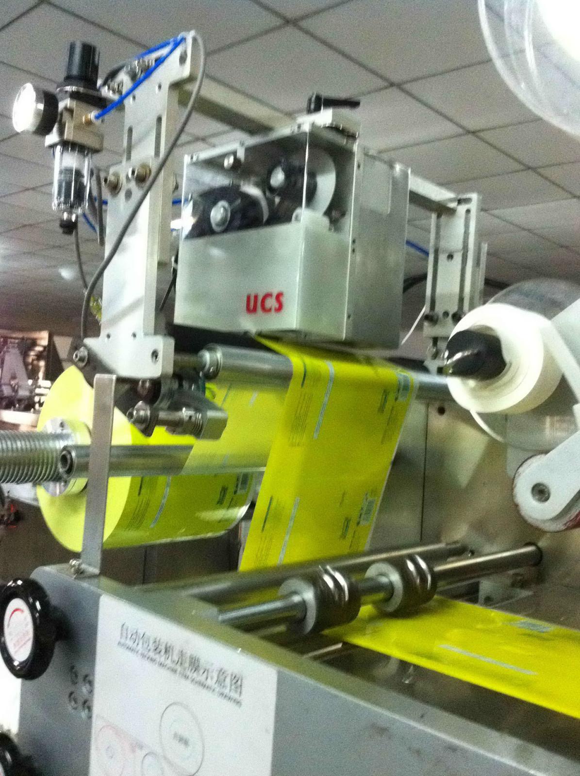 UCS6連續式熱轉印打碼機