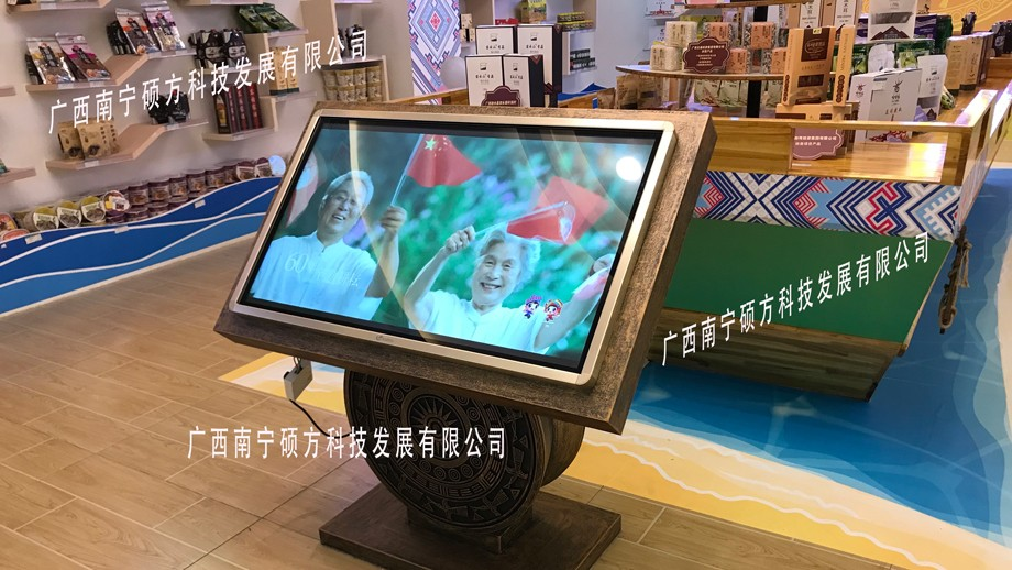 廣西南寧碩方科技;安卓廣告機應用那馬服務區