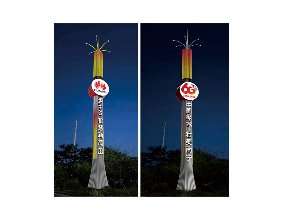 塔立方铁塔广告-南宁独家经营