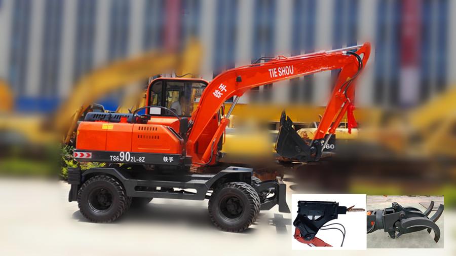 【齿轮泵】轮式挖掘机