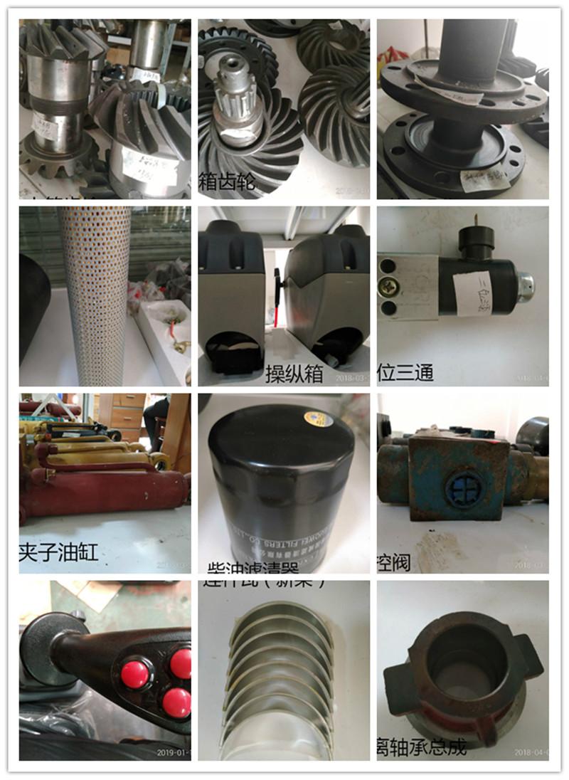 轮式挖掘机配件、油品