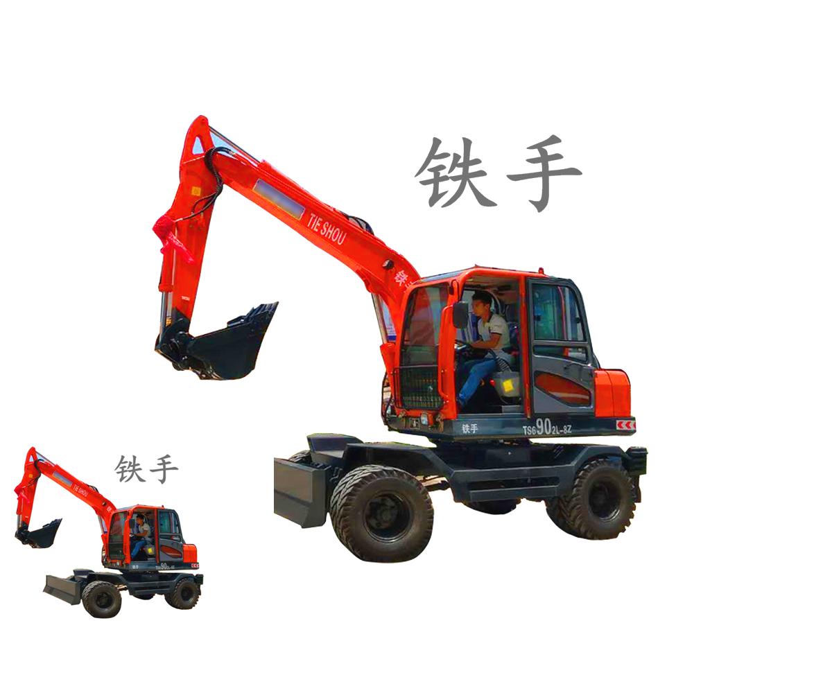 铁手轮式挖机