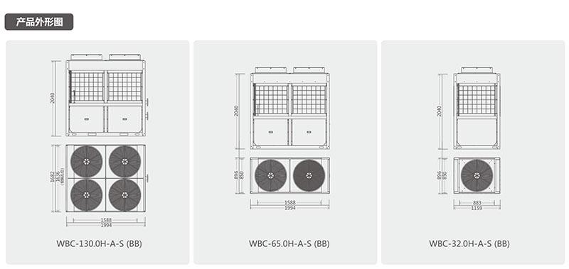 冷暖系列天捷款3.jpg