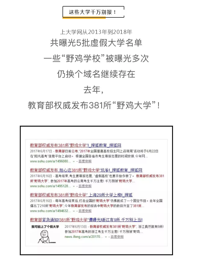 QQ圖片20190402204841.png