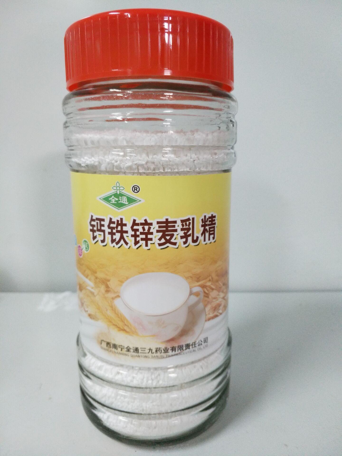 鈣鐵鋅麥乳精